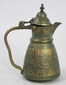 ORNATE VINTAGE ARABIC ISLAMIC DALLAH BRASS COFFEE POT omani saudi bedouin tea