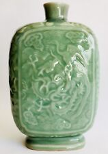 "Rare Antique (Art Nouveau) Ornate Chinese Glazed Celadon Pottery 7""/18cm Bottle"