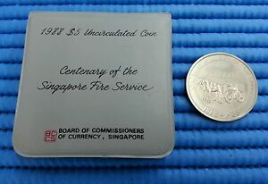 1988 Singapore Fire Service Centenary $5 Commemorative Cupro-Nickel Coin