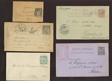 FRANCE STATIONERY 1884-1920 CARDS + ENVS.MIXED 18 ITEMS