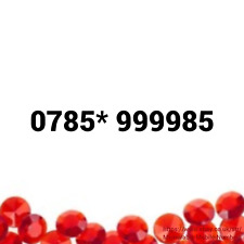 0785* 999985 EASY MOBILE NUMBER GOLD DIAMOND PLATINUM VIP BUSINESS SIM CARD
