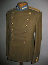 RaRe Soviet parade jacket tunic uniform of State security Nkvd Mgb Kgb after Ww