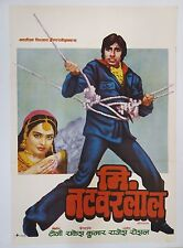 INDIAN VINTAGE OLD BOLLYWOOD MOVIE POSTER- MR. NATWARLAL/AMITABH BACHCHAN,REKHA