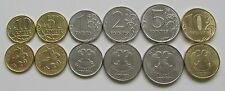 [RU115] Russia 2015 full set of coins 10 50 kopeks 1 2 5 10 roubles Moscow UNC