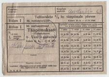 1944 Russia Soviet Estonia WWII Era 3/4 Fresh Milk Daily Allowance Coupon Card