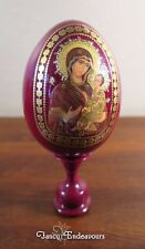 Vintage Russian Orthodox Icon Lacquer Egg on Stand Religious Madonna Child