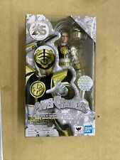 Mighty Morphin Power Rangers S.H.Figuarts White Ranger (Tommy Head Sculpt)