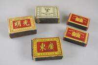 VINTAGE CHINESE LOT DOUBLE HAPPINESS SAFETY MATCHES