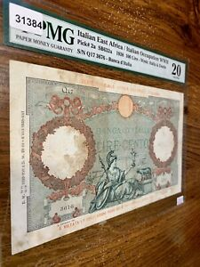Italian East Africa. WWII. 1938. 100 Lire. PMG 20 VF Graded. S/N Q17 3676 Large!