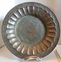 """Zbox CHINESE TIN OVER COPPER HANDMADE LOTUS SHAPE BOWL 11 3/4"""" DIA."""