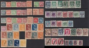 Georgia stamp 1919-1923 two pages of mint and used stamps and sets, MNH, MH, use