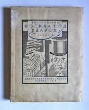 "BELY Andrey ""Moskva pod Udarom"" 1927 Constructivist cover Solomon Telingater."