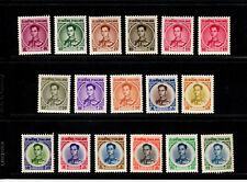 Thailand Rama-9 Stamps 4th Definitives (Partial Set) MNH (a21)