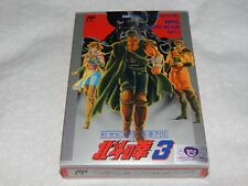 Fist of The North Star 3 - Japanese Version - (Hokuto No Ken Pt 3) Famicon - NEW