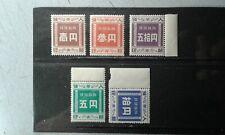 Ryukyu #R1-5 MNH e204 8001