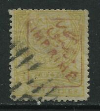 Turkey 1891 overprinted Newspaper stamp 2 piastres used