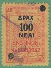 Greece Military Pension Revenue Barefoot #9 used 100D on 3D 1946 cv $9