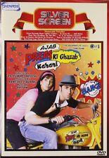 AJAB PREM KI GHAZAB KAHANI - RANBIR KAPOOR - NEW BOLLYWOOD DVD