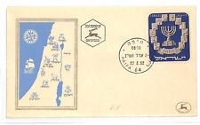 HL502 1952 Israel Illustrated First Day Cover FDC Scarce {samwells-covers}
