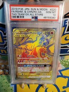 Psa 10 Gem Mint Charizard Reshiram GX Gold Tag Team All Stars #220 SM Pokemon