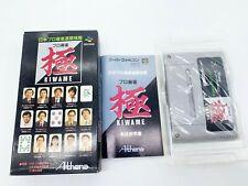 Vintage Video Game Super Famicom SNES Pro Mahjong Kiwame *Japanese Import*