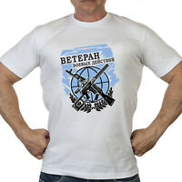 RUSSIAN RUSSIA t-shirt Combat veteran T-Shirts army military Men's Clothing ARMY