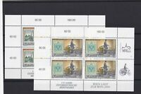 austria 150 years postal service mint never hinged collectable stamps ref r12341