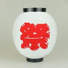JAPANESE Polyester Chochin Matsuri Festival Lantern JAPAN White 24cm Kanji