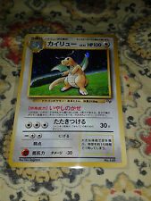 Pokemon Dragonite Japanese GameBoy Game Boy Holo Holographic Promo Card EX-LP