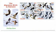 Birds Pakistani Stamps (1947-Now)
