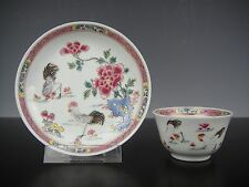 Beautiful Chinese Porcelain Cup&Saucer With Roosters.18th C.Yongzheng