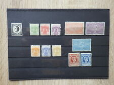12x Stamps Timbres SERBIE SERBIA Neufs MH * 1873-1904-1905 et divers