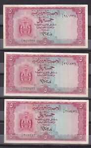 YEMEN 5 RIALS 1964 P-2a ALL  SERIES 1 2 3 lot 3 VF+ NOTES
