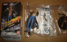 SUPER ONE PIECE STYLING TRIGGER OF THAT DAY TRAFALGAR LAW NORMAL VERSION BANDAI