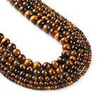 "Tiger Eye Beads Grade 1A Natural Gemstone Round Loose Beads 15"" Full Strand"