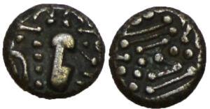 India Medieval, Indo-Sassanian Gadhiya, Drachm (Paisa) (950-1050 CE), ~4.58 gms