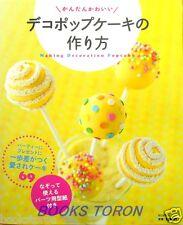 Brand New! Kawaii Making Decoration Popcake /Japanese Deco Sweets Recipe Book