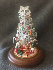 "Holiday Decor Center Piece Pearl Christmas Tree with Glass Dome 8.5"" Collectible"