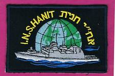 ISRAEL IDF NAVY MISSILE CRAFT I.N.S. HANIT RARE PATCH