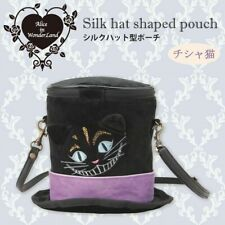 Disney Alice In Wonderland Cheshire Cat Silk Hat Type Pouch Shoulder Bag Black