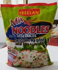 FREELAN VEGETABLES NOODLES PER PACKET(350G) 100% NATURAL FROM SRI LANKA PRODUCTS