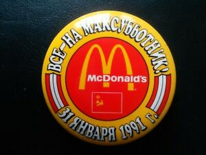 LET`S GO TO THE McSUBBOTNIK! 31 JANUARY 1991.  JUBILEE BADGE McDONALD`S - USSR