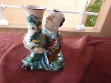 sujet porcelaine chinoise,famille verte,fin 19ème