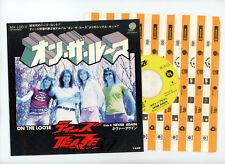 "TEAZE 7"" Japan ON THE LOOSE promo"