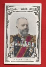RUSSIA RUSLAND ADMIRAL SKRYDLOFF WITH MEDAL VINTAGE CARD 634