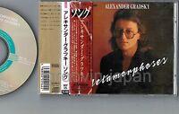 ALEXANDER GRADSKY Metamorphoses JAPAN CD w/OBI+12-p PS Booklet VICP-125 Градский