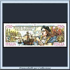 1991 Italia Repubblica Manifestazioni Colombiane Dittico Colombo n 1958/1959 **