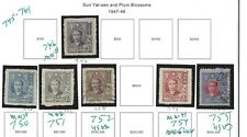 "China, lot of 6, ""Sun Yat-sen & Plum Blossums"" issued 1947-47, see scan"