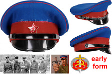 New early form Soviet Union Russian Military NKVD officer soldier Hat Cap KGB