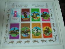 Aus Abo - Olympische Spiele 1980 1 Luxus Block KLB xx KOREA Pferde Reiten